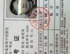 小学初中语数外,物理化学生物