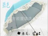 厂家供应 防紫外线太阳伞 淘宝热卖黑胶大花边点占拱形三折伞