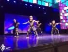 青岛街舞培训