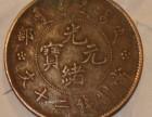 现急需 古钱币-瓷器,手上有精品的联系我