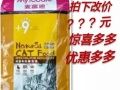 麦富迪猫粮,天然猫粮
