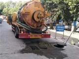 中山市南区,南朗,大涌,火炬化粪池清理,马桶疏通工程