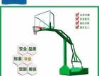 本店有售篮球架 户外健身路径等大型器材及安装