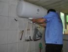 欢迎进入-南昌海尔热水器-(总部-各中心)%售后服务网站电话