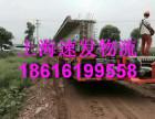 承接上海至全国各地整车零担长短途搬家仓储运输业务