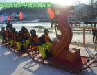 2017哈尔滨冬令营林海雪原滑雪拓展冬令营(双板五级)