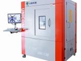 深圳焊缝检x射线检测设备