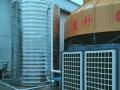 酒店空气能热水器工程安装