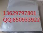 重庆防静电铝箔袋