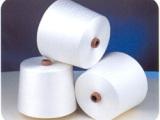 环锭纺竹节纱 纱线厂供应R16s-20s 针织环锭纺人棉竹节纱粘