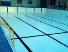 桐柏县游泳池,养鱼池防水工程施工材料 防水地坪漆