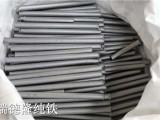 瑞德隆批发纯铁棒WDT01武钢现货