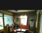 邯郸市邯山区房屋出售