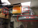 广东万宏环保厂家直销 厨房餐厅饭堂食堂餐饮商用油烟净化器