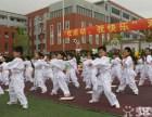 学习专业跆拳道,就到九亭新时代教育