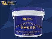 优质的液体瓷砖胶公司 液体瓷砖胶厂家推荐