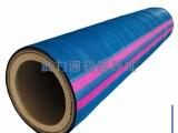 河北科力通软管生产化学胶管 耐腐蚀防静电化学胶管