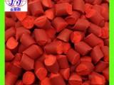 广州效果好环保红色母耐高温环保红色母生产厂家1元