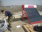 莆田电热水器太阳能维修 电热空气能维修 热水器维修 洗衣机