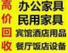 重庆二手网吧电脑空调办公家具回收