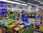 亮基超市新零售平加盟合作