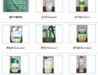 上海灭鼠较低100元/月|专业灭鼠、灭蚁、灭蟑螂