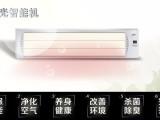 重庆迈尧电子科技有限公司 阳光智能机招商加盟