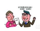 惠州刑事案件律师,提供律师会见 刑事辩护