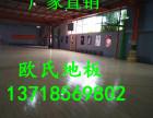 杭州运动地板 杭州运动地板施工队 杭州体育地板安装技巧
