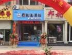 出租胶南双珠中路沿街商铺地税局旁150平方