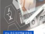 实惠的医疗器材UDI推荐,在浙江省您的不二选择