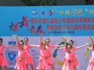 特惠成人少儿、拉丁、爵士街舞、塑型瑜伽 民舞 教培