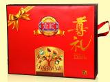 俞记尊礼坚果年货礼盒  干果炒货类组合礼包 元旦春节送礼满包邮