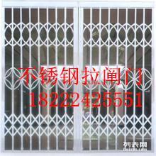 天津不锈钢卷帘门,天津不锈钢防盗门,天津不锈钢伸缩门