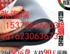 黑色防滑胶垫的市场价//鄂尔多斯防滑胶板