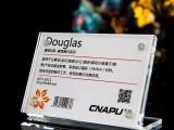 专业定制L型强磁台卡桌牌 商品价格牌皓德有机玻璃制品加工