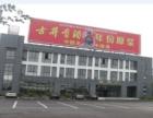 黄山歙县新客运站楼顶