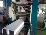 中顺全自动擦手纸加工设备 擦手纸折迭机械