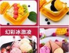 上海甜品店加盟哪家好 加盟玛努卡怎么样