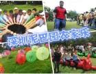深圳农家乐推荐泥巴园农场大型优质旅游生态园活动基地