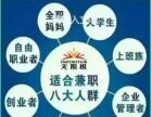 李锦记集团公司产品
