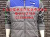 专卖店服装断码清货批发 运动品牌服装尾货特价批发处理