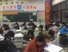 徐州香溪左岸附近名思教育英语辅导