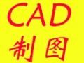 北京通州室内设计培训3D CAD效果图培训,琪艺电脑培训学校