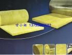 南昌玻璃棉厂家,防火棉,隔热棉,超细玻璃棉毡