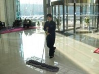 浦东金桥保洁公司 商务楼地毯清洗 PVC地面清洗打蜡 保洁