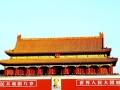北京故宫 天坛 颐和园 八达岭长城 定陵纯玩二日游