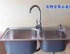 婺城区专业水管维修水管改造水龙头维修冷热水龙头维修