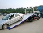 北京高速道路救援拖車電話/搭電/送油 汽車/補胎/換胎
