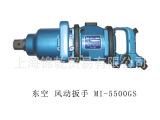 供应日本TOKU东空气动工具MI-5500GS 1-1/2 枪式